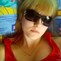 Наталья Крючкова
