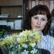 Афанасьева Людмила
