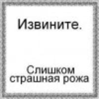 юльчик