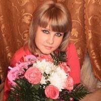 Макеева Екатерина