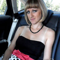 Короткая Екатерина