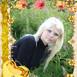 Белышева Ирина
