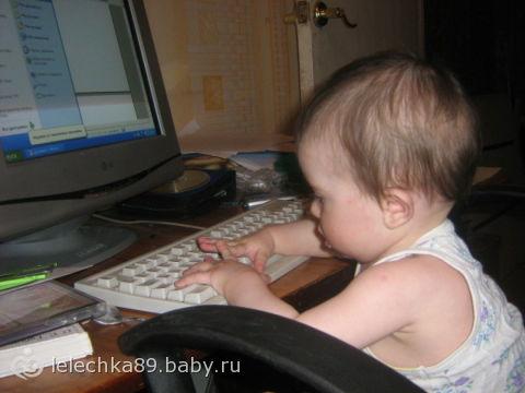 выходим в свет,через инет)))