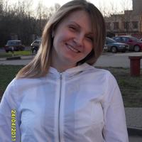 Катерина Громова