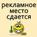Lemura
