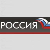 Телеканал Россия
