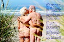 Это мы с мужем в старости*))